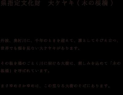 words_key